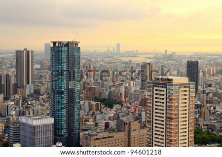 Osaka in the afternoon - stock photo