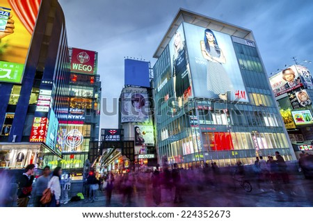 OSAKA,JAPAN - 18 April,2014 :Dotonbori is a popular nightlife and entertainment area characterized by its eccentric atmosphere and large illuminated signboards.