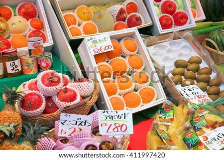 OSAKA, JAPAN - APRIL 25, 2012: Food prices at Nipponbashi Kuromon market in Osaka, Japan. According to Tripadvisor, it is currently among best 3 shopping places in Osaka.