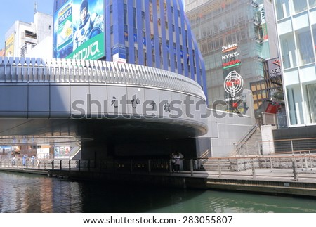 OSAKA JAPAN - APRIL 24, 2015: Iconic Ebisu bridge in Dotonbori. Dotonbori is one of the principal tourist destinations in Osaka