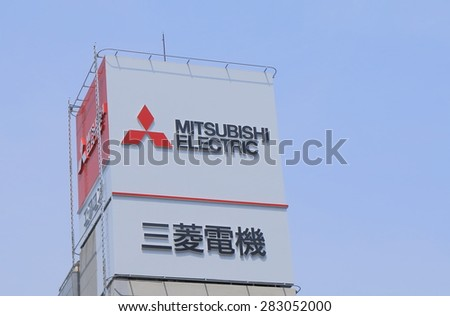 OSAKA JAPAN - APRIL 24, 2015:  Mitsubishi Electric Company. Mitsubishi Electric is a Japanese multinational electronics and electrical equipment manufacturing company.  - stock photo