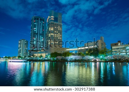 OSAKA, JAPAN - APRIL 2, 2014: Night view of Osaka Imperial Hotel in Ookawa Riverside.
