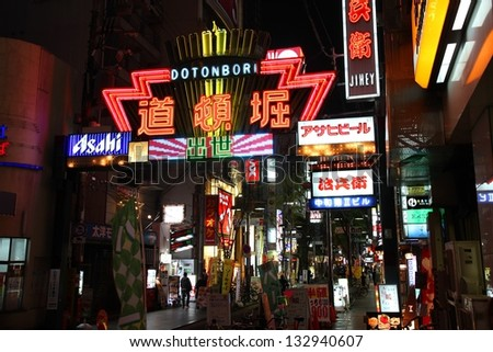 OSAKA, JAPAN - APRIL 25: People visit famous Dotonbori street on April 25, 2012 in Osaka, Japan. According to Tripadvisor Dotonbori is the 3rd best attraction to visit in Osaka.