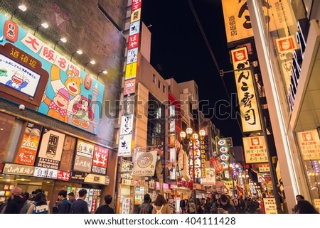 Osaka, Japan - April 12, 2015:The famed advertisements of Dotonbori, at night, Osaka, Japan. on Apr 12, 2015