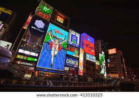 OSAKA, JAPAN - April 21:The famous Glico Man and neon lamps reflect in Dotonbori-gawa Canal at night on April 21, 2014 in Osaka, Japan. Dotonbori is a popular entertainment district for tourists.