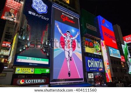 OSAKA, JAPAN - April 12, 2015 : The famous Glico man neon sign in Dotonbori, a popular nightlife its entertainment tourist spot and large illuminated signboards. - stock photo