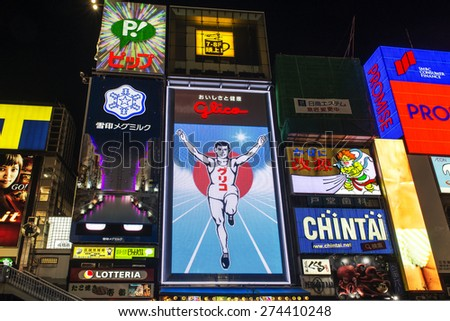 OSAKA, JAPAN - APRIL 11: The Glico Man billboard on April 11, 2015 in Dontonbori, Namba, Osaka. Dotonbori is a popular nightlife and entertainment area characterized by large illuminated signboards.