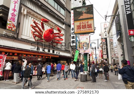 OSAKA,JAPAN - APRIL 20 : Tourists visit Dotonbori on April 20,2015 in Osaka. It is one of the tourist destinations in Osaka, Japan. It is a single street, running alongside the Dotonbori canal. - stock photo