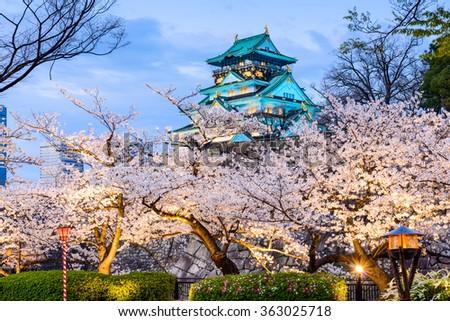 Osaka, Japan at Osaka Castle during spring season. - stock photo