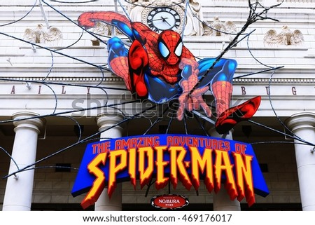 OSAKA, JAPAN - Aug 12, 2016 : Photo of the Amazing Adventure of Spider Man, one of the most famous attraction rides at Universal Studio, Osaka, Japan.