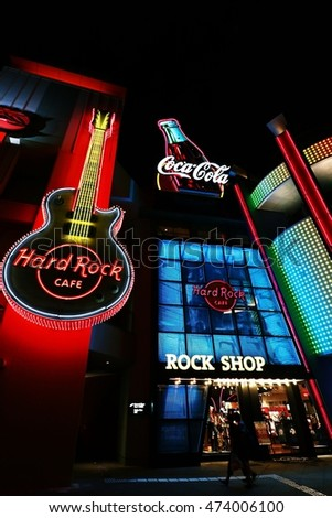 Osaka, JAPAN - Aug 20, 2016: Universal CityWalk Osaka is a three block entertainment, dining and shopping promenade located next to the Universal Studios JAPAN theme park.