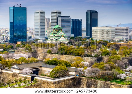 Osaka, Japan city skyline at the castle and business park in the spring. - stock photo