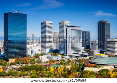 Osaka, Japan cityscape at Osaka Business Park in the autumn. - stock photo