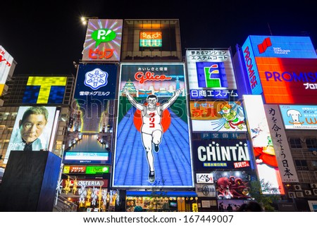 OSAKA, JAPAN - DEC 2: The famed advertisements of Dotonbori on December 2, 2013 in Osaka, Japan. With a history reaching back to 1612, the districtis now one of Osaka's primary tourist destinations.