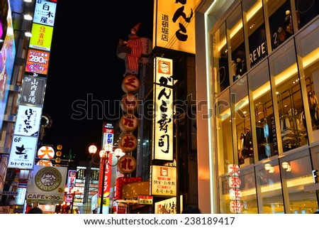 OSAKA, JAPAN - 9 December 2014 : Dotonbori street in Osaka. One of the famous tourist spots in Osaka. People come to see the billboards and well design shop logo