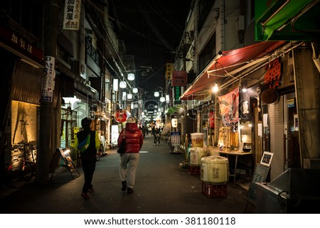 OSAKA, JAPAN - DECEMBER 12, 2015: Night view of Japanese restaurant or Izakaya on Temma district.