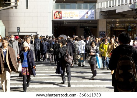 OSAKA, JAPAN - DECEMBER 7, 2015: People cross the intersection in front of Osaka Station on December 7,2015 in Osaka,Japan. - stock photo
