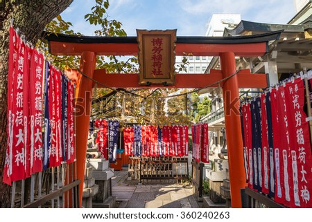 OSAKA, JAPAN - DECEMBER 2, 2015: Red torii gate in Nanba jinja shrine.