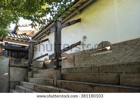 OSAKA, JAPAN - DECEMBER 5, 2015: Stone wall with loopholes in Osaka Castle.
