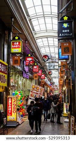 Osaka, Japan -  4 December 2016 - Tenjinbashisuji Shopping Street in Osaka, Japan. 2.6km north to south.the longest straight shopping street in Japan.There are 600 stores in the mall.