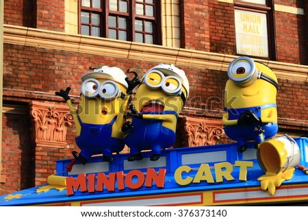 "OSAKA, JAPAN - FEB 11, 2016 : Photo of ""HAPPY MINION MART"" shop, selling Minion Goods, located in Universal Studios JAPAN, Osaka, Japan. Minions are famous character from Despicable Me animation. - stock photo"