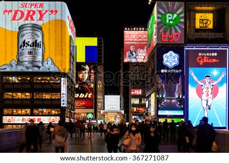 OSAKA,JAPAN- FEBBRUARY 9:Night view of the neon advertisements Numba on Feb 9, 2015 in Osaka, Japan.Is famous for its historic theatres,and restaurants, and its many neon and mechanised signs