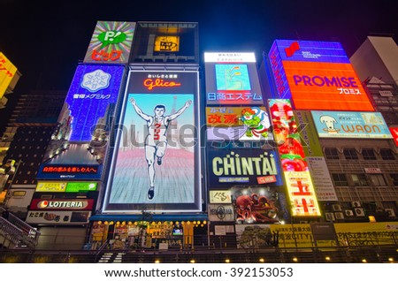 OSAKA, JAPAN - 2016 FEBRUARY 23: Dotonbori street in Osaka , Japan. This place is famous entertainment area beautiful night scene for traveler to visit light Glico display sign and billboard landmark