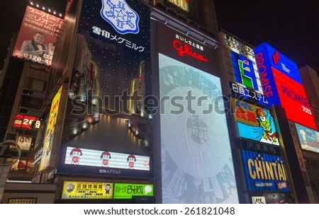 Osaka, Japan - February 2 , 2015 : Urban scene of Kansai at night modern building  with neon light around Gulico advertisement in Osaka , Japan