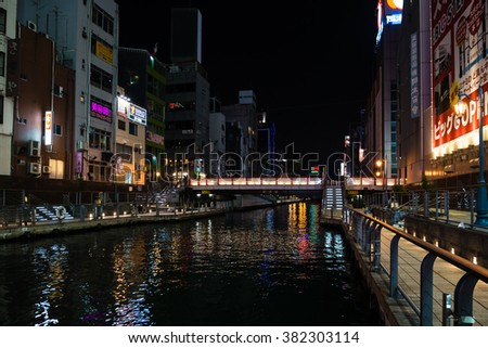 OSAKA, JAPAN - JANUARY 3, 2016: Dotonbori canal at night in Osaka, Japan.