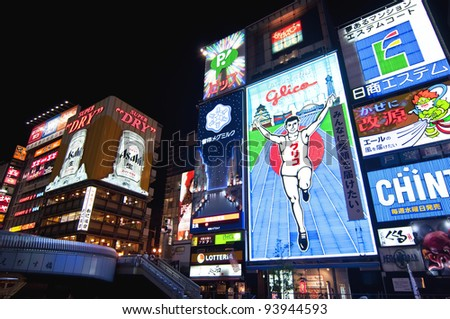 OSAKA,JAPAN- JULY 15:Night view of the famous neon advertisements Dotonbori on July 15, 2011 in Osaka, Japan.Is famous for its historic theatres,and restaurants, and its many neon and mechanised signs