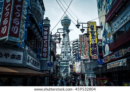 Osaka,Japan - 24 July 2015:Tsutenkaku and Shin Sekai is tourist spot of Osaka in Japan:Retro shopping street is crowded with a large number of tourists every day.