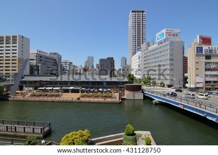 OSAKA,JAPAN - JUNE 3 : Dotonbori Osaka Japan on JUNE 3,2016. Dotonbori is located to the South of Osaka.