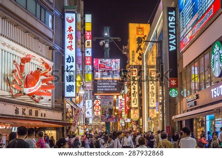 OSAKA, JAPAN - June 15: Dotonbori street in Osaka on June 15, 2015. One of the famous tourist spots in Osaka. People come to see the billboards and well design shop logo