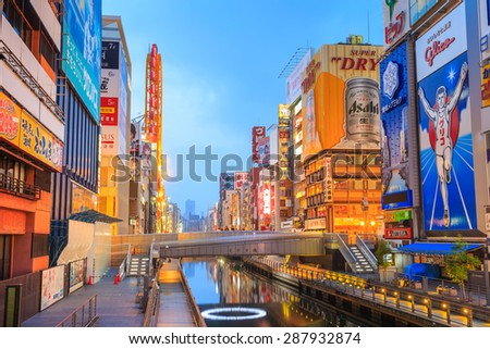 OSAKA, JAPAN - June 15: Dotonbori street in Osaka on June 15, 2015. One of the famous tourist spots in Osaka. People come to see the billboards and well design shop logo  - stock photo