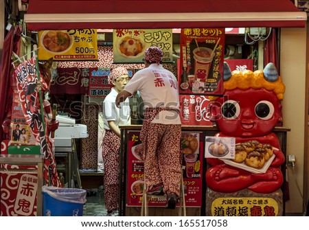 Osaka, Japan - June 20, 2010: Employees closing a street bar in Dotombori  on 20 June, 2010 in Osaka, Japan. Dotombori is the most important restaurant district and  in Osaka. - stock photo