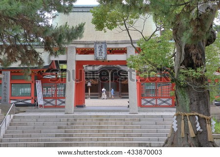 Osaka,Japan - June 8, 2016: Sumiyoshi Grand Shrine (Sumiyoshi-taisha).It is located to the South of Osaka.It is a famous and major shrine in Osaka.