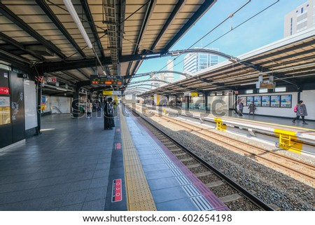 OSAKA, JAPAN - MAR 12 : The JR Morinomiya station is the train station that close to the main entrance of  Osaka Castle on Mar 12 2017.