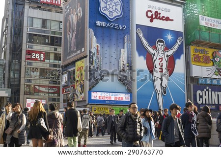Osaka,Japan - 25 March,2015:  The famous advertisements of Dotonbori on March 25, 2015 in Osaka, Japan. - stock photo
