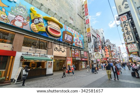 OSAKA, JAPAN - NOV 22, 2015: Dotonbori entertainment district. Dotonbori is one of the principal tourist destinations in Osaka