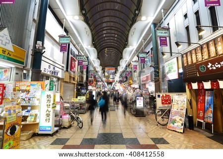 OSAKA, JAPAN - NOV 2: Tenjinbashisuji shopping street on November 2, 2015 in Osaka, Japan.