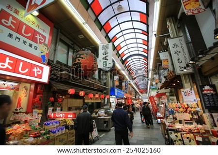 OSAKA, JAPAN, NOV 23:the goods is for sale in Kuromon market in Osaka on 23 november 2014. as a local wet market is one of the principal tourist destinations in Osaka, Japan