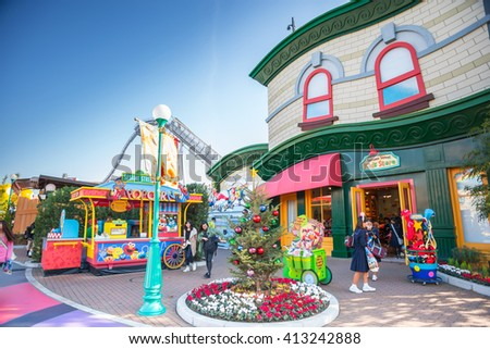Osaka, Japan - NOV 10, 2015: Universal CityWalk Hollywood is a three block entertainment, dining and shopping promenade located next to theme park at Universal Studios Theme Park in Osaka, Japan. - stock photo