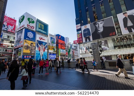 Osaka, Japan - November 02,2016:  Dotonbori entertainment district. Dotonbori is one of the principal tourist destinations is the most famous of shopping street Osaka City, Japan.