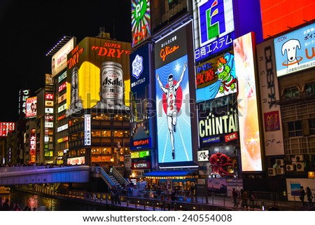 OSAKA,JAPAN - November 23, 2014 :Dotonbori is a popular nightlife and entertainment area characterized by its eccentric atmosphere and large illuminated signboards.