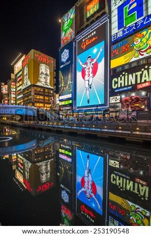 OSAKA, JAPAN - November, 15, 2014: Glico man neon signboard in Dotonbori district, Osaka - stock photo
