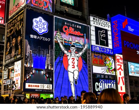 OSAKA,JAPAN- NOVEMBER 30:neon signs advertising Dotonbori the NOVEMBER 30,2012 in Osaka,Japan.It is a stage that even inspired futuristic films.Dotonbori traces its history back to 1612