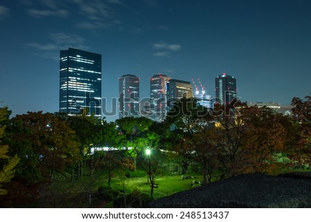 OSAKA, JAPAN - NOVEMBER 22, 2014: Night view of OSAKA BUSINESS PARK (a district of Osaka located close to Osaka Castle with many skyscrapers)