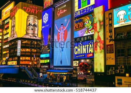 OSAKA, JAPAN - NOVEMBER 24: The Glico Man billboard and other light displays on November 24, 2014 in Dotonbori, Namba Osaka area, Osaka, Japan. Namba is well known as an entertainment area in Osaka.