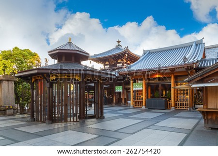 "OSAKA, JAPAN - OCTOBER 24: Isshinji Temple in Osaka, Japan on October 24, 2014. Founded in 1185 at Shitennoji Temple' west gate, known as ""temple of Buddha statues made of dead people's bone"""