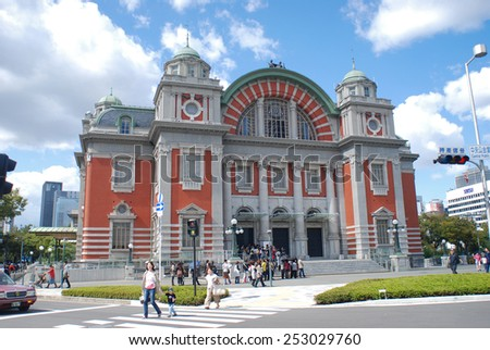 OSAKA, JAPAN - OCTOBER 10 : Osaka Central Public Hall, landmark of Osaka taken on October 10, 2009 in Osaka, Japan - stock photo